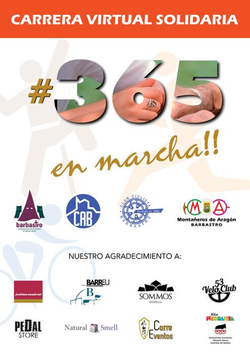 carrera-virtual-solidaria-365-en-marcha-cartel-agradecimientos-636x900